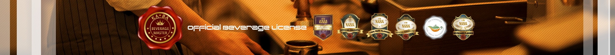 Official Beverage License