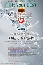 2012 7th Korean Cup Cocktail Championship