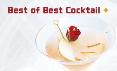 Best of Best Cocktail